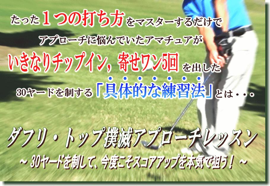DTB30キャッチコピー3最適化