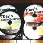 3時間で基礎OK!小原大二郎の7日間シングルプログラム実践感想文