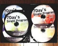 7days1
