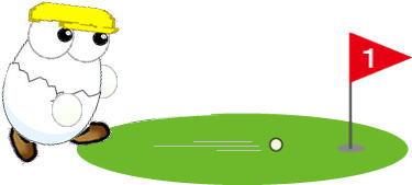 3分間ボーリング!ゴルフ練習グリーンでスコア確実アップ法
