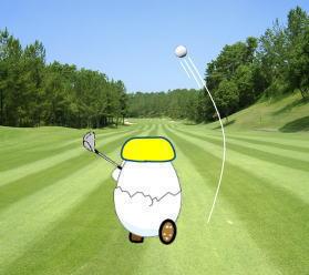 「ボールをつかまえる」でゴルフ技術を数段アップさせよう!!ゴルフ上達