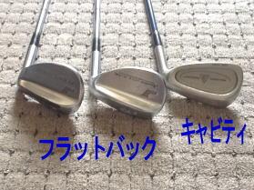 ゴルフクラブ形状図