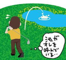 「午前良くても午後崩れちゃう~」ゴルフあるある話スコアアップ分析